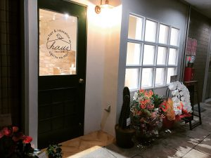 Openしました!/川西「鶯の森駅」より徒歩30秒の「髪質改善専門」美容室ハオス