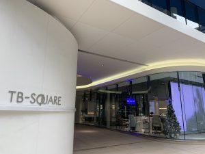 TB square