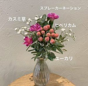 花のある美容室